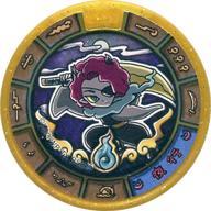 【中古】妖怪メダル [コード保証無し] 夜行 トレジャーメダル(ホロ・ゴールドランク) 「妖怪ウォッチ 妖怪メダルトレジャー04 巨石文化の二つの奇跡」【タイムセール】