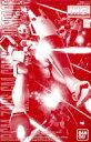 【中古】プラモデル 1/100 MG RGM-79GS ジム・コマンド 宇宙戦仕様 「機動戦士ガンダム0080 ポケットの中の戦争」 プレミアムバンダイ限定 [0221271]