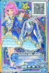 【中古】アイカツDCD/P/トップス&ボトムス/クール/-/アイカツスターズ!9ポケットバインダーセット SHINING STAGE! SB-4 [P] : ブルースターリーメモリアルジャケット/桜庭ローラ