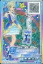 【中古】アイカツDCD/P/シューズ/クール/-/アイカツスターズ!9ポケットバインダーセット SHINING STAGE! SB-5 [P] : ブルースターリーメモリアルブーツ/騎咲レイ