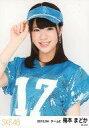 【中古】生写真(AKB48・SKE48)/アイドル/SKE48 梅本まどか/上半身/「2015.04」ランダム生写真
