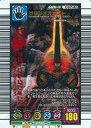 【中古】ムシキング/05セカンドプラス 037-A [キラ赤...