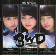 【中古】邦楽CD Task have Fun / 3WD