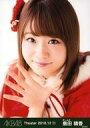 【中古】生写真(AKB48 SKE48)/アイドル/AKB48 島田晴香/バストアップ/AKB48 劇場トレーディング生写真セット2016.December1 「2016.12」