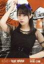 【中古】生写真(AKB48・SKE48)/アイドル/NGT48 本間日陽/上半身/AKB48グループ×ヴィレッジヴァンガード ハロウィンコラボ ランダム生写真