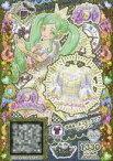 【中古】プリパラ/夢レア/トモチケ/トップス/プレミアム/Clockgarden/3DS「アイドルタイムプリパラ 夢オールスターライブ!」パッケージ版同梱特典 3DS-008 [夢] : ゆめオールスターライブトップス