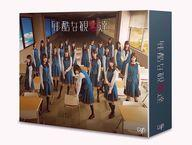 中古国内TVドラマBlu-rayDisc残酷な観客達Blu-rayBOX[通常版]