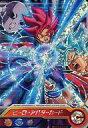 ドラゴンボールヒーローズ/スーパードラゴンボールヒーローズ 9ポケットバインダー超セット -  : ヒーローアバターカード/サイヤ人(男)/孫悟空/ジレン