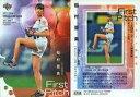 【中古】BBM/レギュラーカード/始球式カード/BBM2017 FUSION FP18 [レギュラーカード] : 稲村亜美