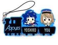 【中古】ストラップ(キャラクター) 善子&曜 BigラバーストラップDuo Ver. 「ラブライブ!サンシャイン!! Aqours 2nd LoveLive! HAPPY PARTY TRAIN TOUR」