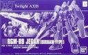 【中古】プラモデル 1/144 HGUC RGM-89 ジェガン バーナム所属機 「機動戦士ガンダム Twilight AXIS」 プレミアムバンダイ限定 [0221267]【タイムセール】