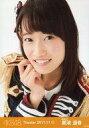 【中古】生写真(AKB48・SKE48)/アイドル/AKB48 黒須遥香/バストアップ/AKB48 劇場トレーディング生写真セット2017.November1 「2017.11」
