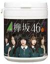 【新品】ガム・キャンディ 【BOX】欅坂46クールデザイ