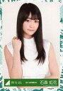 【中古】生写真(乃木坂46)/アイドル/欅坂46 石森虹花/...