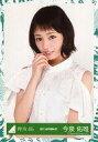 【中古】生写真(乃木坂46)/アイドル/欅坂46 今泉佑唯/...
