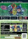 【中古】ナイトガンダム カードダスクエスト/新プリズム/限定カード KCQ PR 040 新プリズム : コード保証なし 騎士アレックス&騎士アムロ