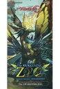【新品】トレカ 【ボックス】カードファイト ヴァンガードG エクストラブースター The AWAKENING ZOO VG-G-EB02