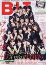 【中古】芸能雑誌 付録付)B.L.T. 2018年1月号
