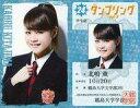 【中古】コレクションカード(女性)/舞台「タンブリン