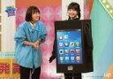 【中古】生写真(AKB48・SKE48)/アイドル/AKB48 太田奈緒・本田仁美/横型・膝上・衣装青・黒/DVD&Blu-ray「AKB チーム8のブンブン!エイト大放送!」(VPXF-71566/VPBF-14662)特典生写真