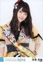 【中古】生写真(AKB48・SKE48)/アイドル/SKB48 木本花音/AKB48グループリクエストアワー セットリストベスト100 2016 ランダム生写真