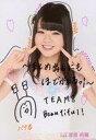 【中古】生写真(AKB48・SKE48)/アイドル/AKB48 ☆宮里莉羅/直筆落書き入り/DVD&Blu-ray「AKB48 チーム8 ライブコレクション 〜まとめ出しにもほどがあるっ!〜」先着外付け特典生写真【タイムセール】