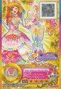 【中古】アイカツDCD/SPR/シューズ/キュート/Rainbow Berry Parfait/星のツバサ5弾 S5-2...