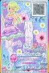 【中古】アイカツDCD/P/シューズ/キュート/My Little Heart/アイカツスターズ!ブランドコレクションパックVol.2 S-151 [P] : フラワーミスティパンプス/双葉アリア