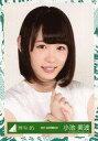 【中古】生写真(乃木坂46)/アイドル/欅坂46 小池美波/...