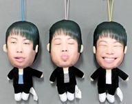 【中古】ぬいぐるみ 全3種セット ポジティブぬいぐるみ 「NON STYLE 井上裕介」【タイムセール】