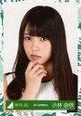 【中古】生写真(乃木坂46)/アイドル/欅坂46 小林由依/...