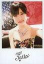 【中古】生写真(AKB48 SKE48)/アイドル/NMB48 須藤凜々花(テツガク)/「キャバすか学園 スペシャルDVD-BOX」 「キャバすか学園 スペシャルBlu-ray BOX」<AKB48オフィシャルショップ限定商品>封入特典自撮り生写真