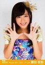 【中古】生写真(AKB48 SKE48)/アイドル/AKB48 『復刻版』藤田奈那/レア 共通カット 上半身 両手でパー/劇場トレーディング生写真セット2014.April【タイムセール】