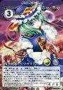 【中古】アニメ系トレカ/Phantom Magic Vision/Elemental Ritual(第14弾) No1265 : 四季映姫・ヤマザナドゥ
