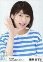 【中古】生写真(AKB48・SKE48)/アイドル/STU48 藤原あずさ/バストアップ/STU48 2017年11月度netshop限定ランダム生写真「ボーダーTシャツ」