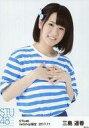 【中古】生写真(AKB48・SKE48)/アイドル/STU48 三島遥香/上半身/STU48 2017年11月度netshop限定ランダム生写真「ボーダーTシャツ」