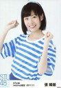 【中古】生写真(AKB48・SKE48)/アイドル/STU48 張織慧/上半身/STU48 2017年11月度netshop限定ランダム生写真「ボーダーTシャツ」