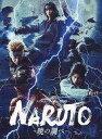【エントリーでポイント10倍!(1月お買い物マラソン限定)】【中古】その他Blu-ray Disc ライブ・スペクタクル NARUTO-ナルトー -暁の調べ-