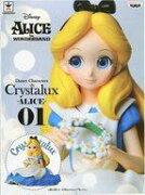 【中古】フィギュア アリス 「ふしぎの国のアリス」 Disney Characters Crystalux -ALICE-