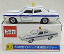 【中古】ミニカー 1/65 330型セドリック 東個協タクシー(ホワイト×ブルー) 「トミカ」 アイアイアド・カンパニー特注モデル