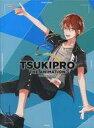 【中古】アニメDVD TSUKIPRO THE ANIMATION 第1巻
