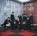 【中古】邦楽CD Hey!Say!JUMP / White Love[DVD付初回限定盤2]