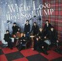 【中古】邦楽CD Hey!Say!JUMP / White Love[DVD付初回限定盤1]
