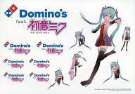 【中古】シール・ステッカー(キャラクター) 初音ミク シール 「Domino's Pizza feat.初音ミク」 東京ゲームショウ2013 ドミノ・ピザ セットメニュー購入特典