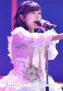 【中古】生写真(AKB48 SKE48)/アイドル/AKB48 渡辺麻友/ライブフォト 上半身 衣装白 右手伸ばし スタンドマイク 体右向き ライト紫ピンク/DVD Blu-ray「渡辺麻友卒業コンサート〜みんなの夢が叶いますように〜」封入特典渡辺麻友ステージ生写真【タイムセール】