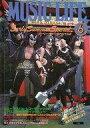 【中古】音楽雑誌 MUSIC LIFE 1976年6月号 ミュージック・ライフ