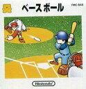 【中古】ファミコンソフト(ディスクシステム) ベースボール (箱説あり)