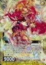【中古】ゼクス/R/ゼクス/黄/第23弾『運命廻放編 天魔神狂乱』 B23-055 [R] : ニャインライブズ ミケ(ホログラムレア)