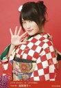 【中古】生写真(AKB48・SKE48)/アイドル/NMB48 B : 城恵理子/2018 January-rd [2018福袋]