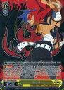 【中古】ヴァイスシュヴァルツ/SP/キャラクター/大グレン団/サングラス/黄/ブースターパック 天元突破グレンラガン GL/S52-002SP SP : (ホロ)カミナ(小西克幸金箔押しサイン入り)